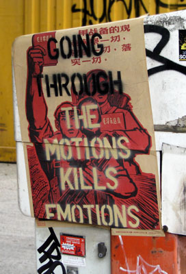 Pure Evil 'Going Through The Motions Kills Emotions'