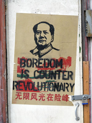 Pure Evil 'Boredom Is Counter Revolutionary'