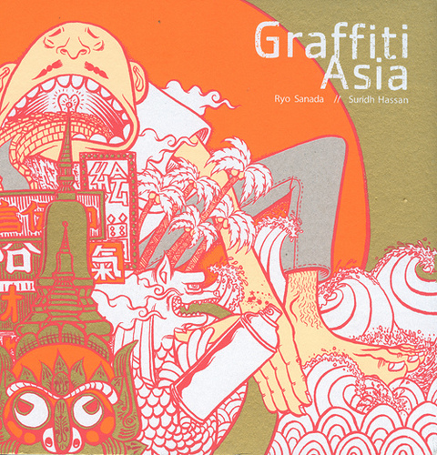 Graffiti Asia Book